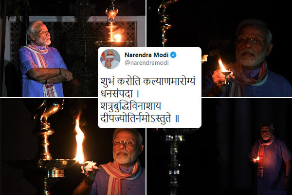 PM Modi's light lamp tweet set a record in politics in 2020