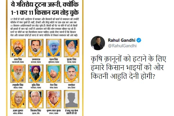 Congress Claims Death Of 11 Protesting Farmers