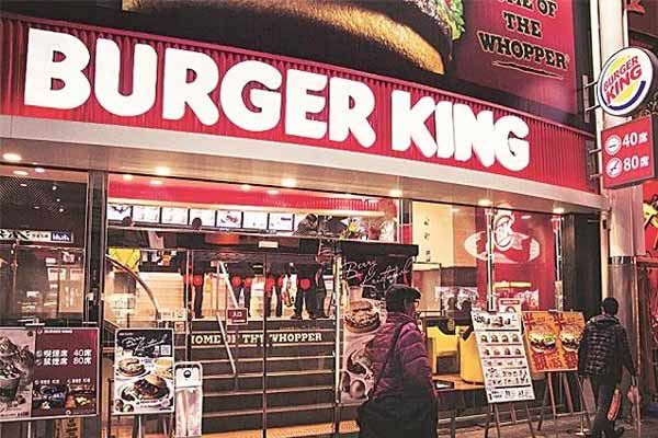 Burger King lists on BSE and NSE