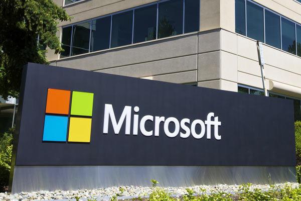 Microsoft finds malicious software