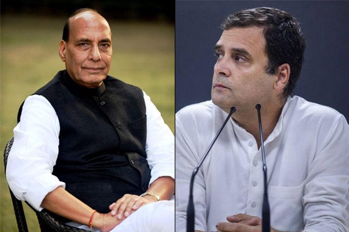 Rajnath Singh slams Rahul Gandhi