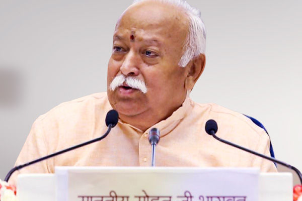 RSS Chief Mohan Bhagwat Said That Hindus Can Never Be Anti Nationals