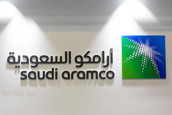 Aramco seeks $7.5 billion loan