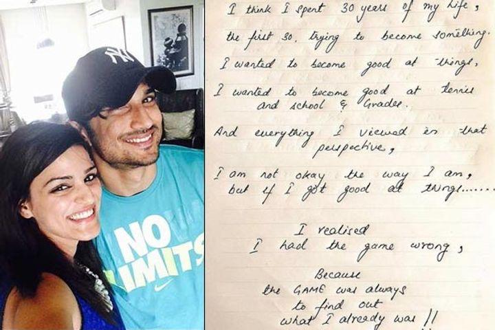 Shweta Singh Kirti Share Sushant Singh Rajput Letter
