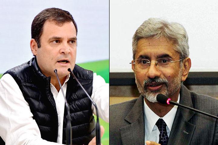 A heated debate between Rahul Gandhi and S Jaishankar in the Parliamentary Consultative Committee me