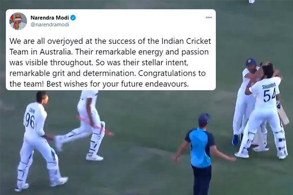 PM Modi congratulated Team India for victory