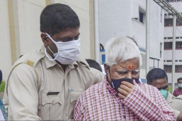 Lalu Prasad Yadav Infection In Lungs