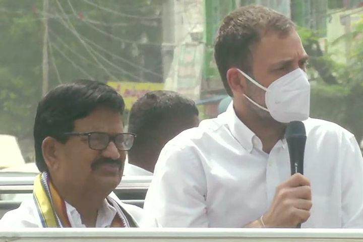 Rahul Gandhi Tamil Nadu Visit