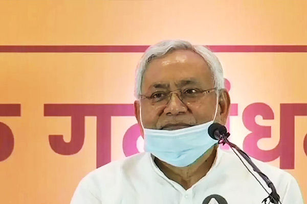 Bihar Police circular on protests