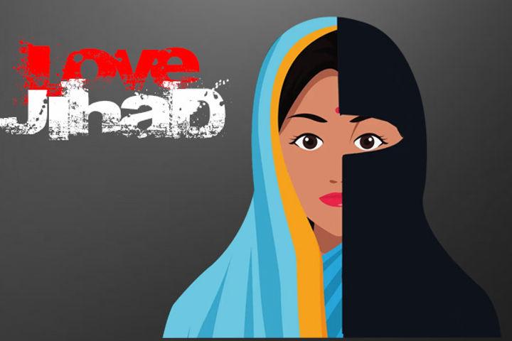 Gujarat Shelves Anti Love Jihad Bill For Now