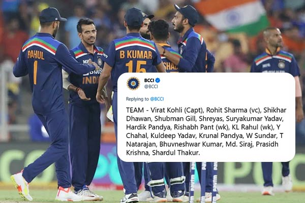 Team India announced for the three-match ODI series against England