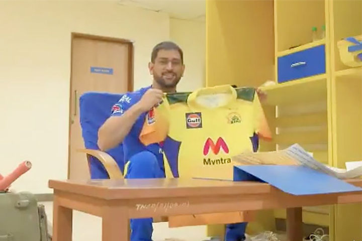 Chennai Super Kings New Jersey Launched and Jersey Dedicated To Armed Forces
