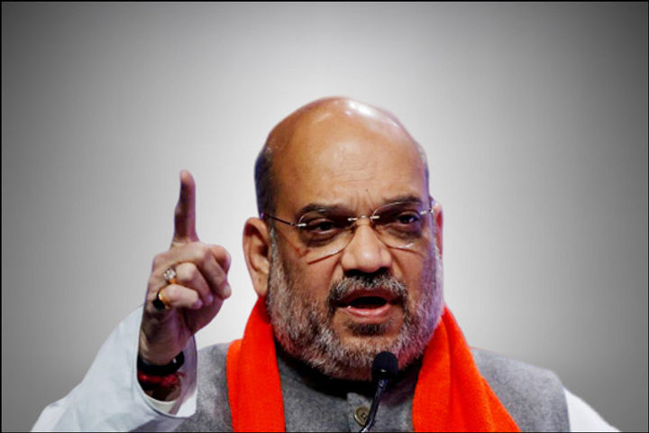 Amit Shah said Congress is a party scattered all over the country
