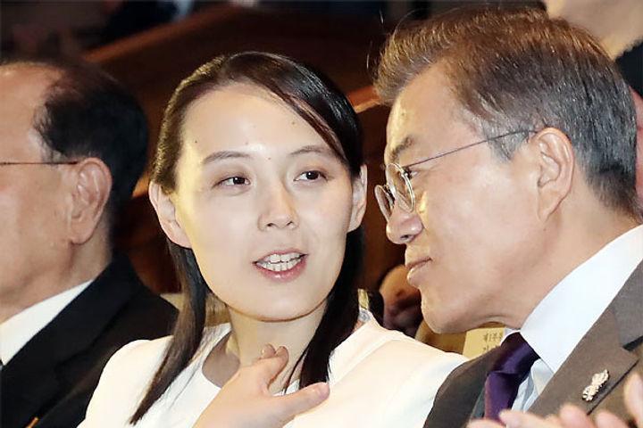 Kim Yo Jong slams South Korean President
