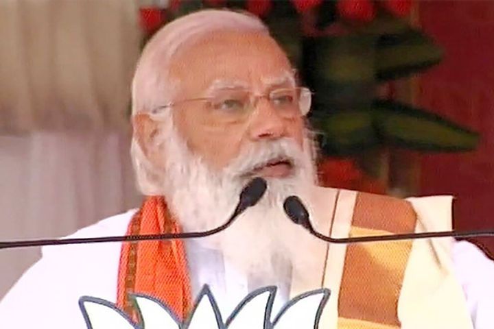 PM Narendra Modi Rally In Kerala