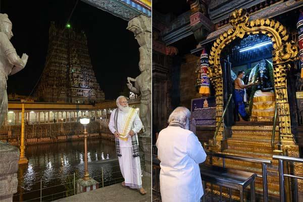 PM Modi paid obeisance at Meenakshi Devi temple in Madurai