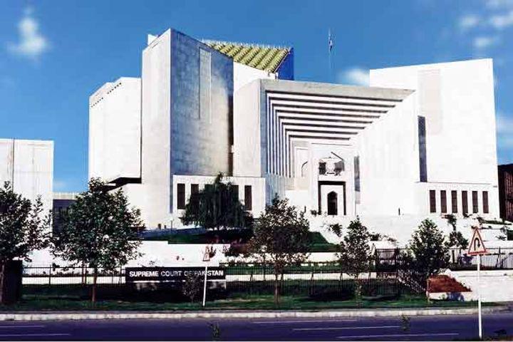 Pakistani Supreme Court