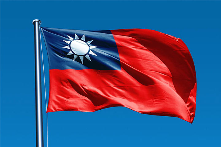 Chinese invasion of Taiwan
