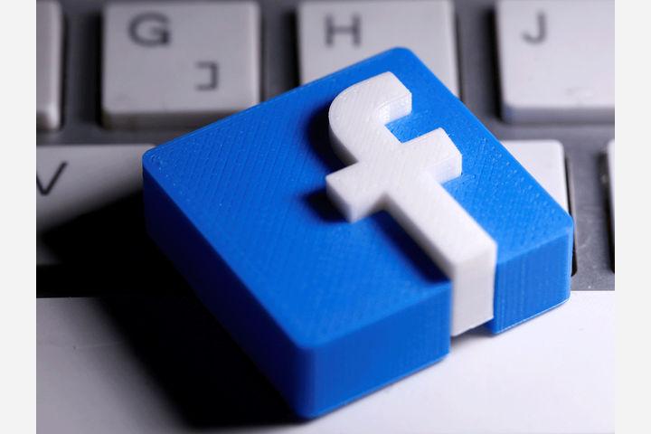 Facebook on personal data leak