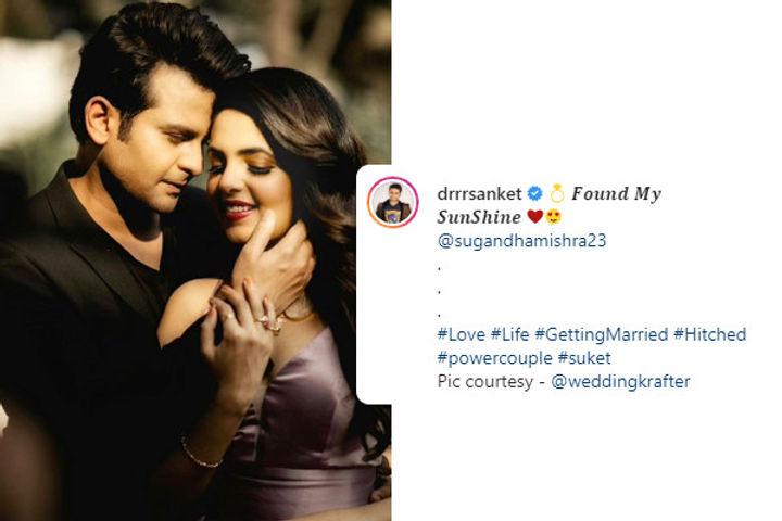 Sugandha Mishra engaged with comedian Sanket Bhosale