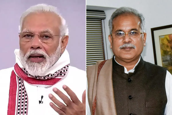 Chhattisgarh CM said in a meeting with PM Center and State get vaccine at equal cost