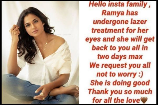 Actress Ramya Pandian underwent eye surgery
