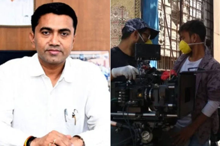 CM Pramod Sawant Decided To Stop Shooting In Goa Due To Covid 19 Cases Rise