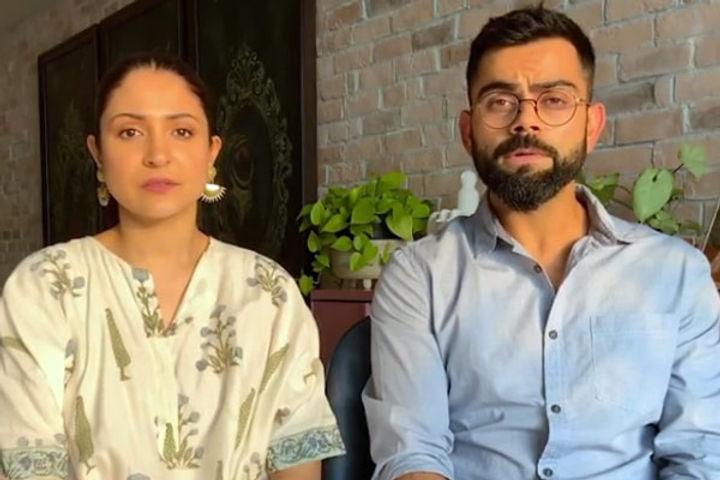 Virat Kohli and Anushka Sharma gave 2 crore rupees to help the corona victims