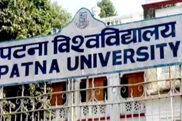 admission process in patna university may start in late may