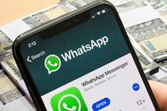 Privacy policy of WhatsApp