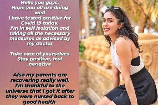 Samyuktha Hegde Tested Covid 19 Positive