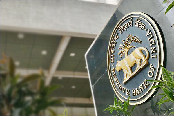 RBI Revealed Loan Fraud Of Five Lakh Crores In Banks Till March