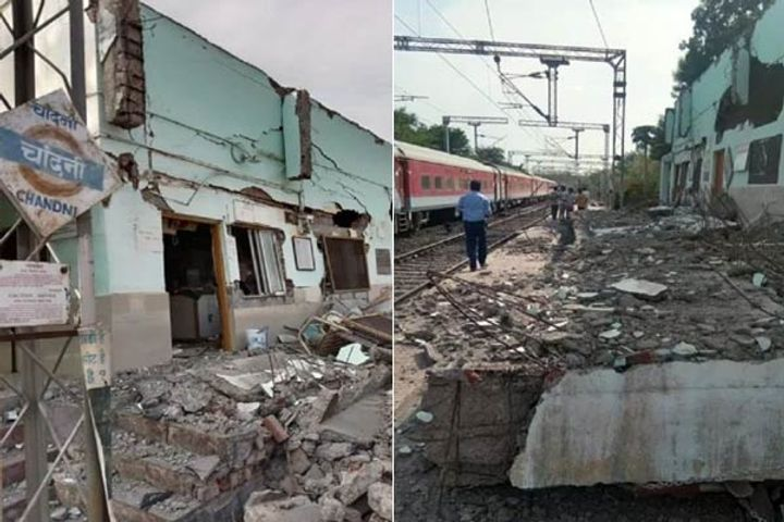 New Building Of The Chandani Railway Station Of Burhanpur Fell Due To High Speed Of Pushpak Train