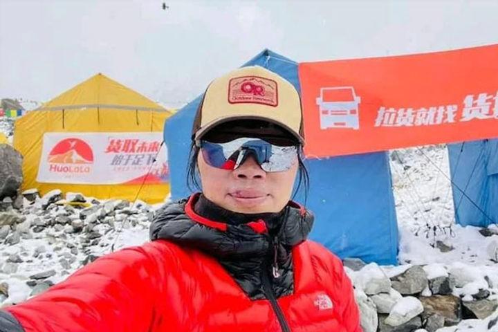 Fastest ascent of Everest