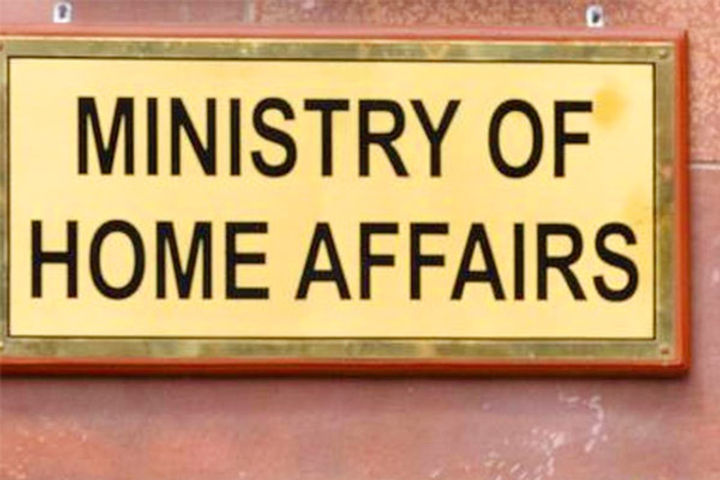 Home Ministry Seeks Applications For Indian Citizenship From Non Muslim Refugees Of Afghanistan, Pak