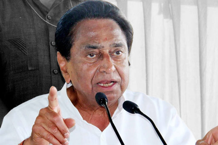 Kamal Nath to be questioned today in Honeytrap case
