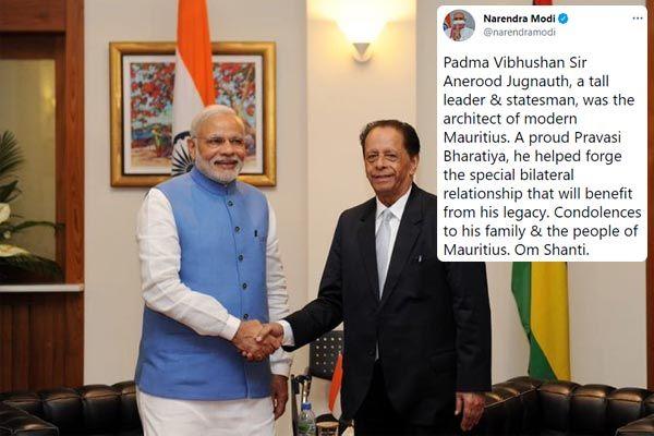 PM Modi condoles Jugnauth's demise