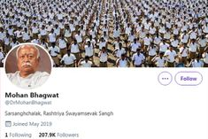 Now blue tick removed from Mohan Bhagwats Twitter account