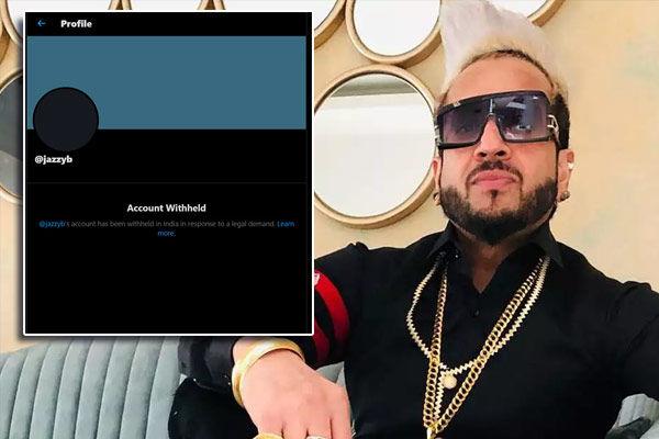Jazzy B's account geo restricted
