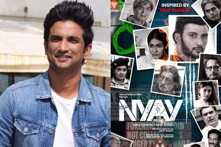 Delhi High Court dismisses plea for ban on film based on Sushant