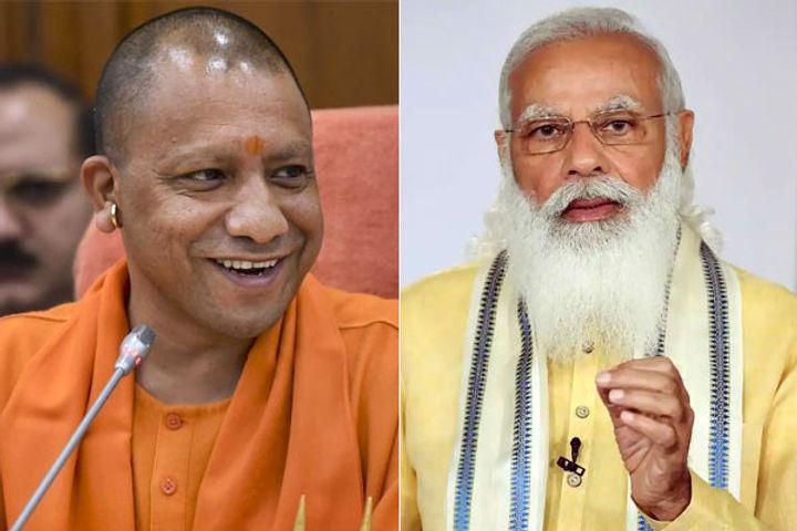 Yogi meets PM Modi