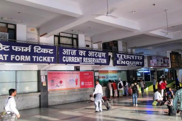 94 Percent Drop In Revenue Due To Ban On Platform Ticket Sales
