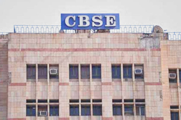 CBSE evaluation plan