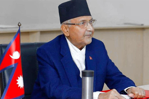 Nepal SC quashes appointment of 20 Cabinet ministers