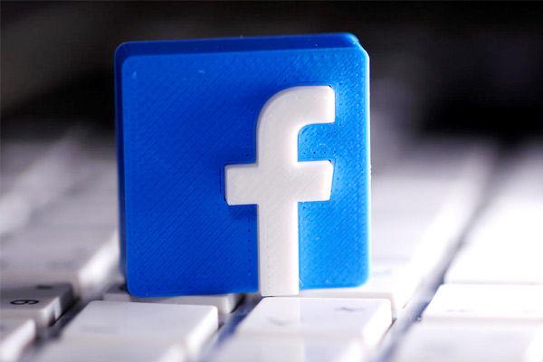 Fatwa against Facebook&amprsquos haha&amprsquo emoji