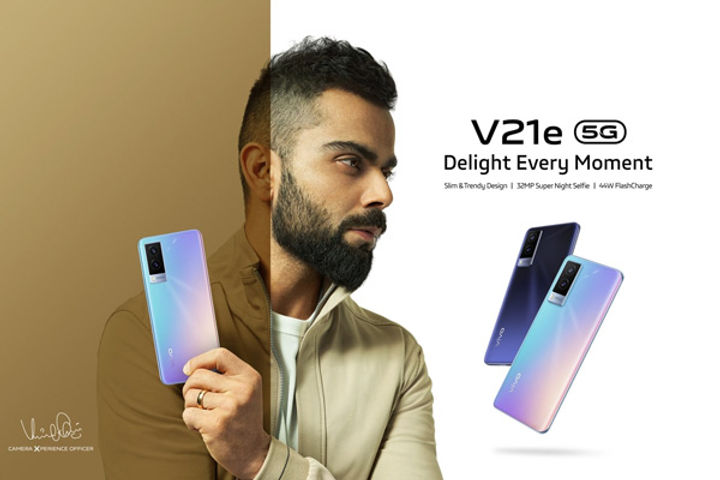 Vivo V21e 5G launched in India
