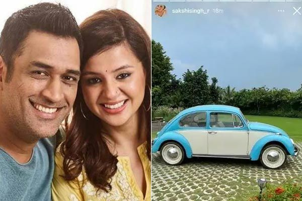 MS Dhoni gifts vintage sky blue Volkswagen Beetle car to wife Sakshi on marriage anniversary
