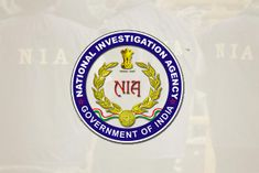 NIA arrests UP man in extortion case