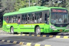 Delhi government joined hands with Google now the real time location of the bus will be known on the