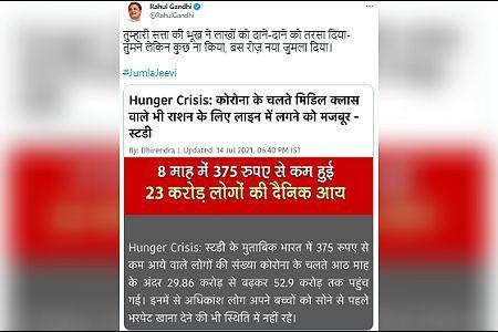 Rahul Gandhi accused the Modi government
